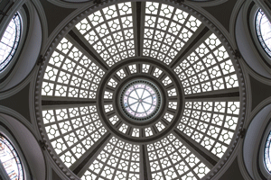 Dome at the SF State Downtown Campus